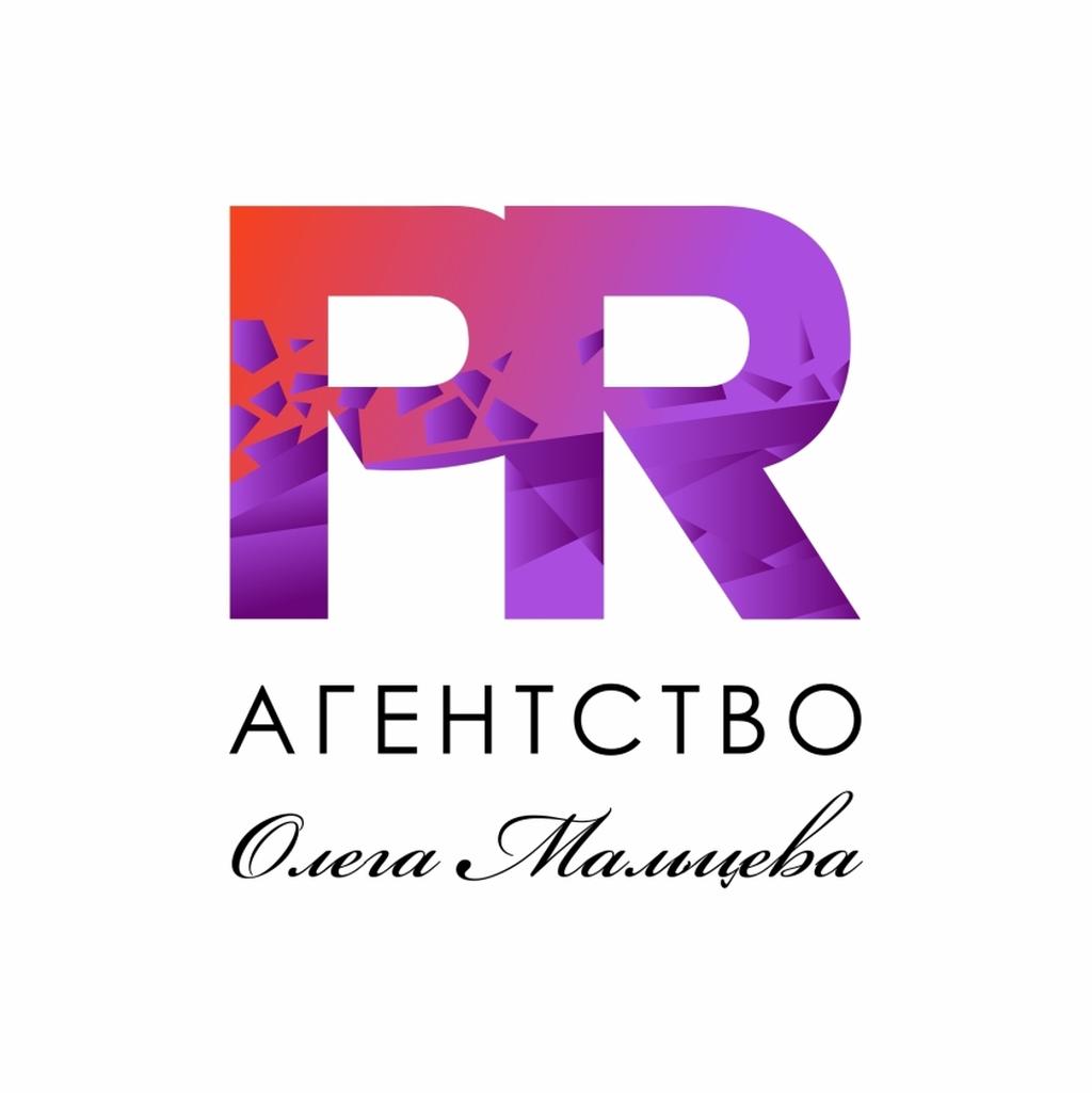 Политический PR: новый подход к связям с общественностью